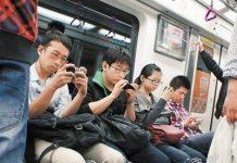 wi-fi gratis metro milano